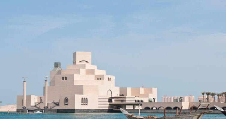 Los 10 mejores museos en Doha